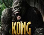 King Kong играть в клубе Вулкан