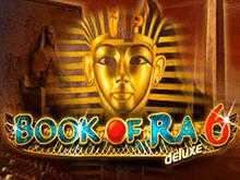 Book Of Ra 6 Deluxe в казино Вулкан