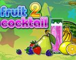 Fruit Cocktail 2 - аппараты Вулкан