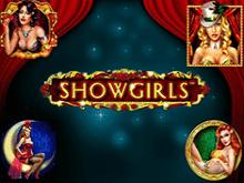 Автоматы Showgirls 777