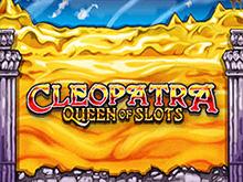 Демо автомат Cleopatra Queen Of Slots
