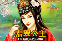 Азартные слоты Вулкан Фей Куи Гонг Жу